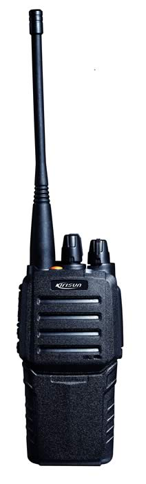 Kirisun Express 2 Way Radio